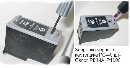 canon-pg-40-cartridge-refill