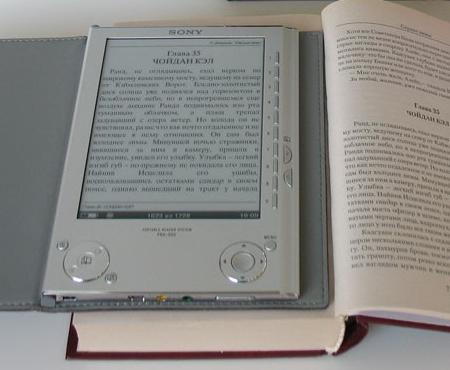 sony-reader-prs-505