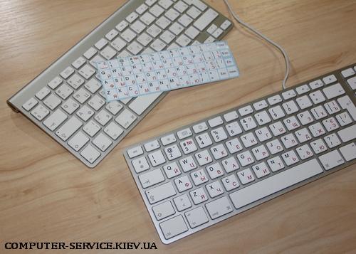 Арабская Клавиатура Для Mac