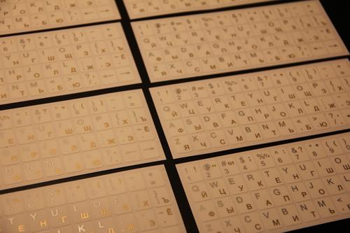 Люминесцентные наклейки на клавиатуру