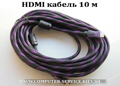 Качественный HDMI кабель 10 м