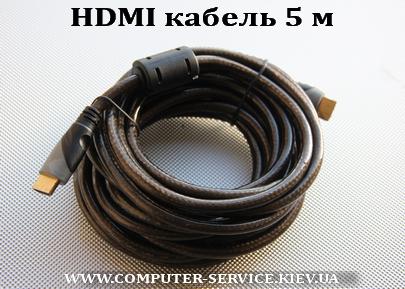 Качественный HDMI кабель 5 м