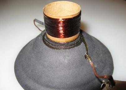 Замена проводников на диффузоре