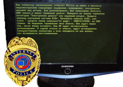 Разблокировка компьютера (ноутбука) Голосеевский район