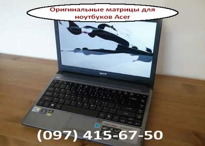Замена матрицы для ноутбука Acer в Киеве ул. Милославская