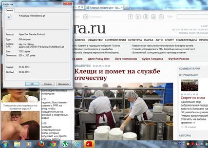 Реклама и всплывающие окна в браузерах.